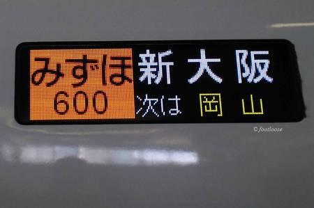 20110328_020.jpg
